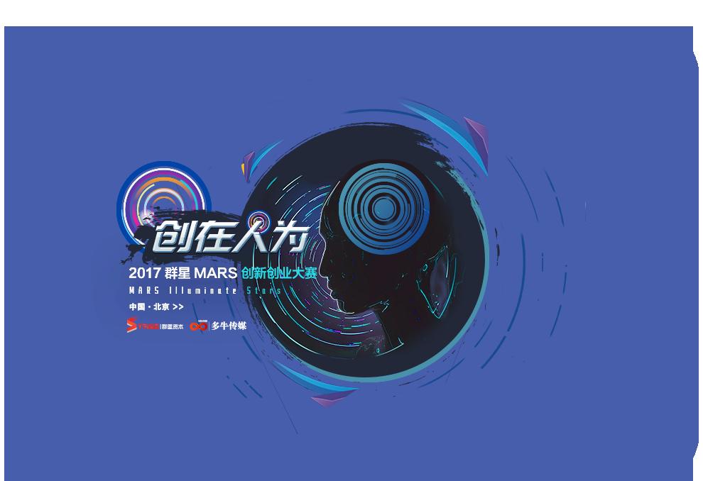 特斯拉将于上海自贸区建立独资电动汽车工厂 特斯拉将于上海自贸区